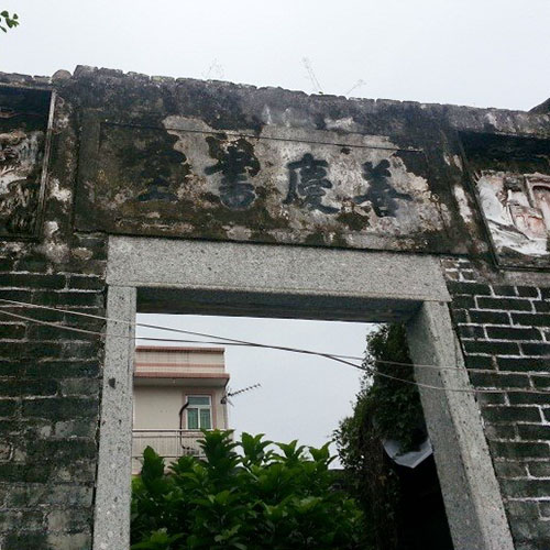 5602 The dilapidated Study Hall with the fine lintel.jpg