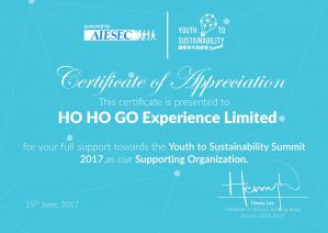 2017_AIESEC_Hong_Kong_Certificate_of_ Appreciation.jpg